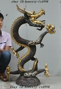 40old China Fengshui Bronze Gilt Animal Dragon Play Bead Lucky Statue Sculpture