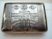 Rare Antique Imperial Russian Sterling Silver 84 Wallet Purse Signed 70 Gr