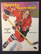 Bobby Hull Chicago Black Hawks 1965 Sports Illustrated No Label Newsstand Issue