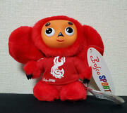 Red Cheburashka Russian Olympic Team Model New With Tag 19cm Japan
