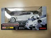 Trans Formers Binaltech Meister Feat.mazda Rx-8
