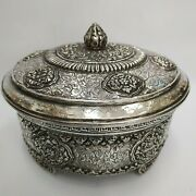 Etrog Box Handmade Sterling Silver Foliage Designs Embossed Early 20th Century