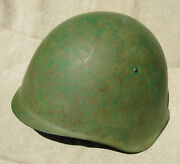 Wwii Red Army Sch-39 Helmet With Genuine Liner. Rare