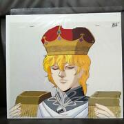 Legend Of The Galactic Heroes Anime Cell Painting Reinhard