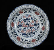 A Fine Collection Of Chinese 15thc Ming Antique Porcelain Mandarin Duck Plates