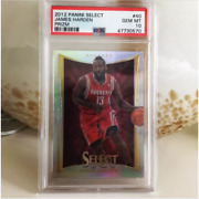 2012-13 James Harden Panini Select 40    1st Year Of Select    Silver Prizm