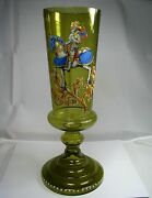Continental Hand-blown Painted Glass Chalice Goblet Vase Enamel Glass Ca1900s
