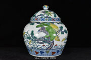 10china Antique Ming Dynasty Colourful Eagle Pattern Cover Jar