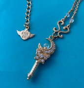 Sailor Moon Anna Sui Collaboration 2016 Moon Stick Necklace Limited New