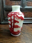 Late 19th Or Early 20th Chinese Peking Glass Vase