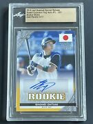 2018 Leaf Baseball Special Shohei Ohtani Rookie Auto Limited Exclusive Edition