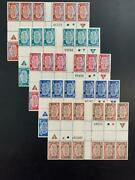 Israel Stamps 1948 New Year Festival Cross Gutter 6 Tete Beche M.n.h.