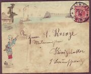 China / Germany - Beautifully Illustrated 1899 Cover Of Tsintau - Must See