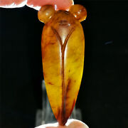 Chinese Old Rare Hetian Jade Jadeite Hand-carved Pendant Necklace Statue Cicada