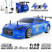 Hsp Nitro Gas Power 110 Racing 4wd On Road 2ch 70km/h Speed Drift Car