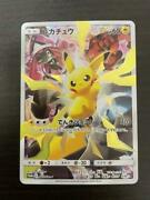 Pokemon Cards Limited Collection Pikachu Promo
