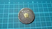 Military Antique Insignia Badge Emperor Showa Security Guard 1940 From Japan