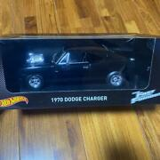 Hot Wheels The Fast And The Furious Dodge Charger 1970 1/18