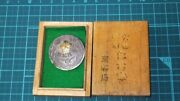 Empire Of Japan Imperial 2601 Imperial Family Security Emblem Box Badge Antique
