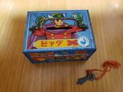 Tin Big X Piggy Bank With Key From Import Japan Super Rare Vintage