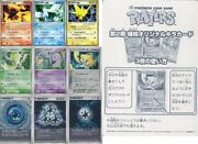 Sealed 9pc Set 2nd Players Club Promo Moltres Zapdos Pokemon Card Japanese F/s