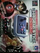 Air Gaits Stick Hori Playstation Stick Controller Video Game Operation Confirmed
