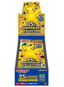 Pokemon 25th Anniversary Collection Booster S8a Box Pre-order New Sealed