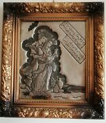 10.5 X 12 Inches Vintage Persian Middle Eastern Handmade Metal Art Wall Hanging
