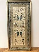 """Antique Chinese Embroidery Silk, Framed With Special Glass 22 7/8"""" X 10 7/8"""""""