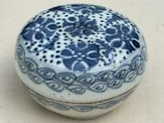 Antique Chinese Ming Porcelain Blue And White Covered Box Or Jar