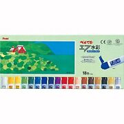 18 F-color Watercolor Poly Tube Japan Import From Japan