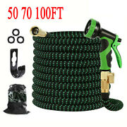 Expandable Garden Hose Flexible Water Pipe Brass Adapter W/ Nozzle 50/75/100 Ft
