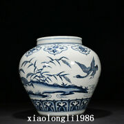 13.8 Chinese Hand Drawn Ming Dynasty Blue And White Wild Goose Map Big Pot