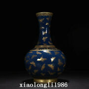 15.4chinese Hand Drawn Qing Dynasty Blue Glaze Hundred Butterfly Pattern Bottle