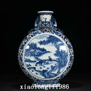 22.8 Chinese Hand Drawn The Qing Dynasty Spring Ploughing Map Bottle
