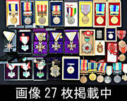 WW2 Former Japanese Army 31 Sets Medal Antique Item Military Showa Period Japan