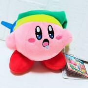 Kirby The Star Battle Deluxe Mascot Plush Toy
