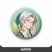 Moyi/adjudicator/vyn Richter Tears Of Themis Official Button Badge Pin