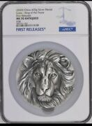 Ngc Ms70 2020 China Medal 420g Silver Medal Lions King F Prarie First Releases