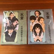 Hyouka The Niece Of Time Animation Art Book Jou Ge Set Kyoto Official Anime