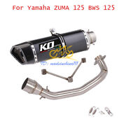 For Yamaha Zuma 125 Bws 125 Exhaust System Tip Mid Link Pipe Connection Muffler
