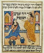 Vintage Water Color Painting Parchment Old Aged King David With Avishag