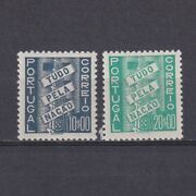 Portugal 1941, Sc 568b-569, Cv 230, 'all For The Nation', Mnh