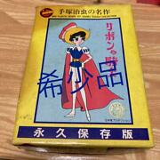 Princess Knight Plastic Model Limited Edition Super Rare From Import Japan