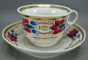 19th Century Safronow Russian Hp Pink Blue And Gold Floral Tea Cup And Saucer