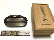 Ikoma Pure Silver Japanese Toothpick Plate Set With Box Japan 40g