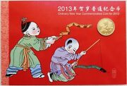 China 2013 Year New Year Of Snake Souvenir Coin Zodiacthe Book Card