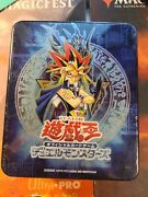 Yu-gi-oh Ocg Duel Monstersandnbsp2004 Collectorand039s Tin Cans Limited Japanese