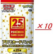 Pokemon Card Game Promo Card Pack 25th Anniversary Edition Limited Japan 10set