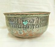 Antique Copper Silver Plate Bowl Dish Qajar Middleast 18th Century